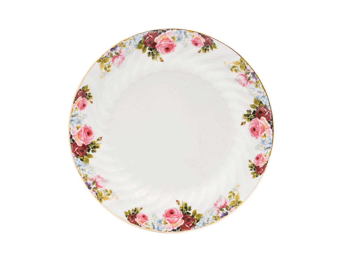 """Philomena 7.5"""" Salad/Dessert Plate"""