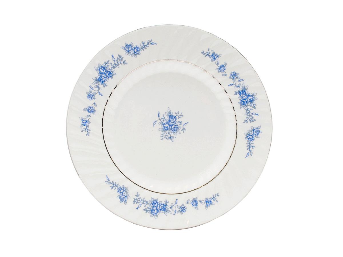 "Royal Rose 7.5"" Salad/Dessert Plate"
