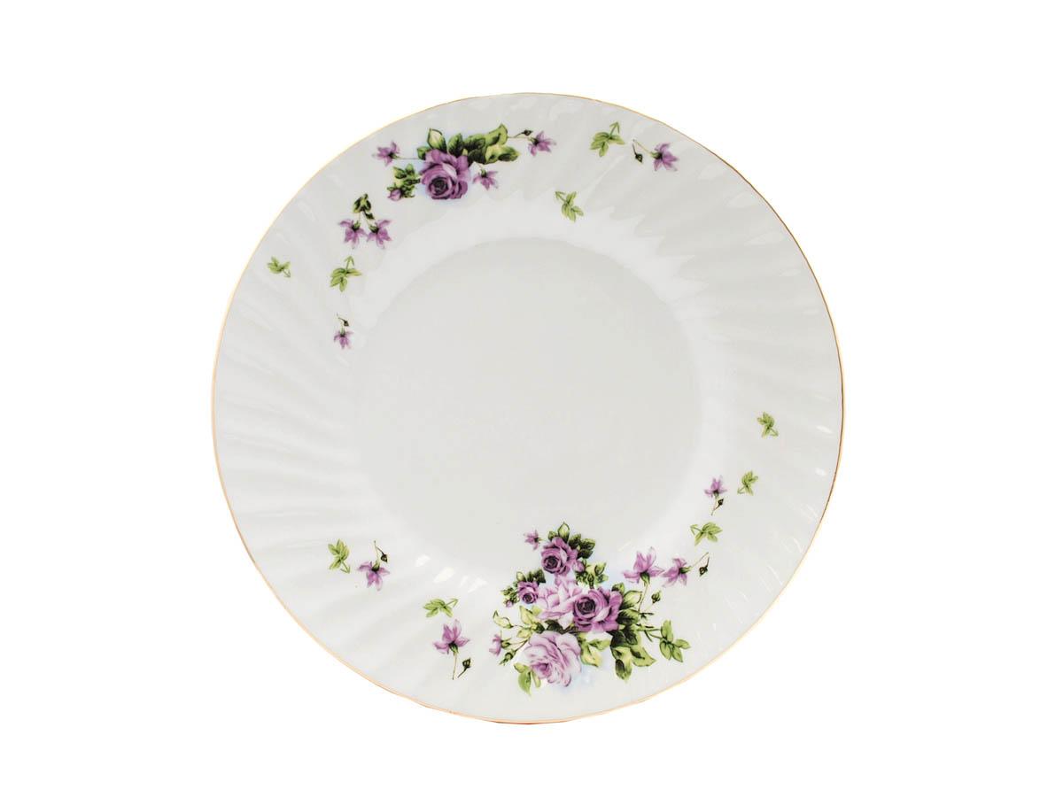 "Lucinda 7.5"" Salad/Dessert Plate"