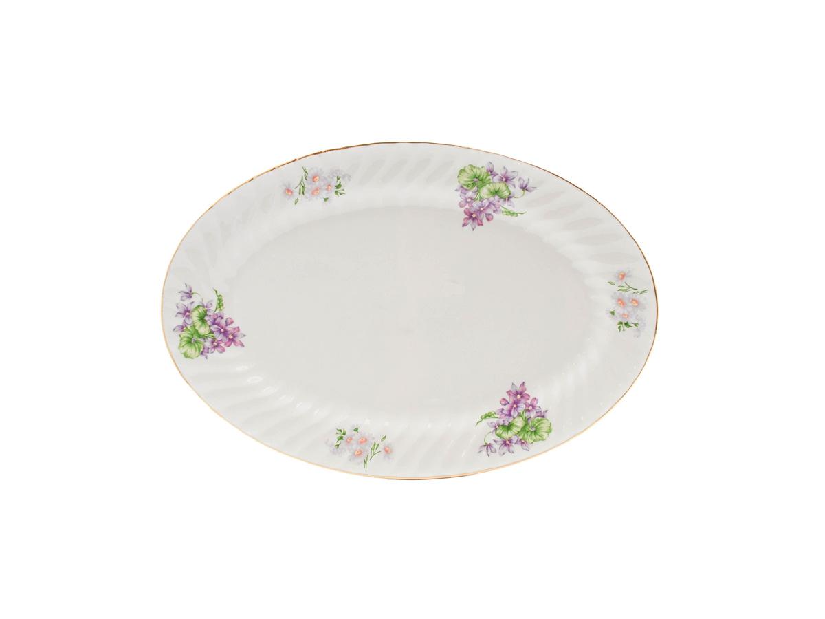 """Marguerite 14"""" Oval Platter"""