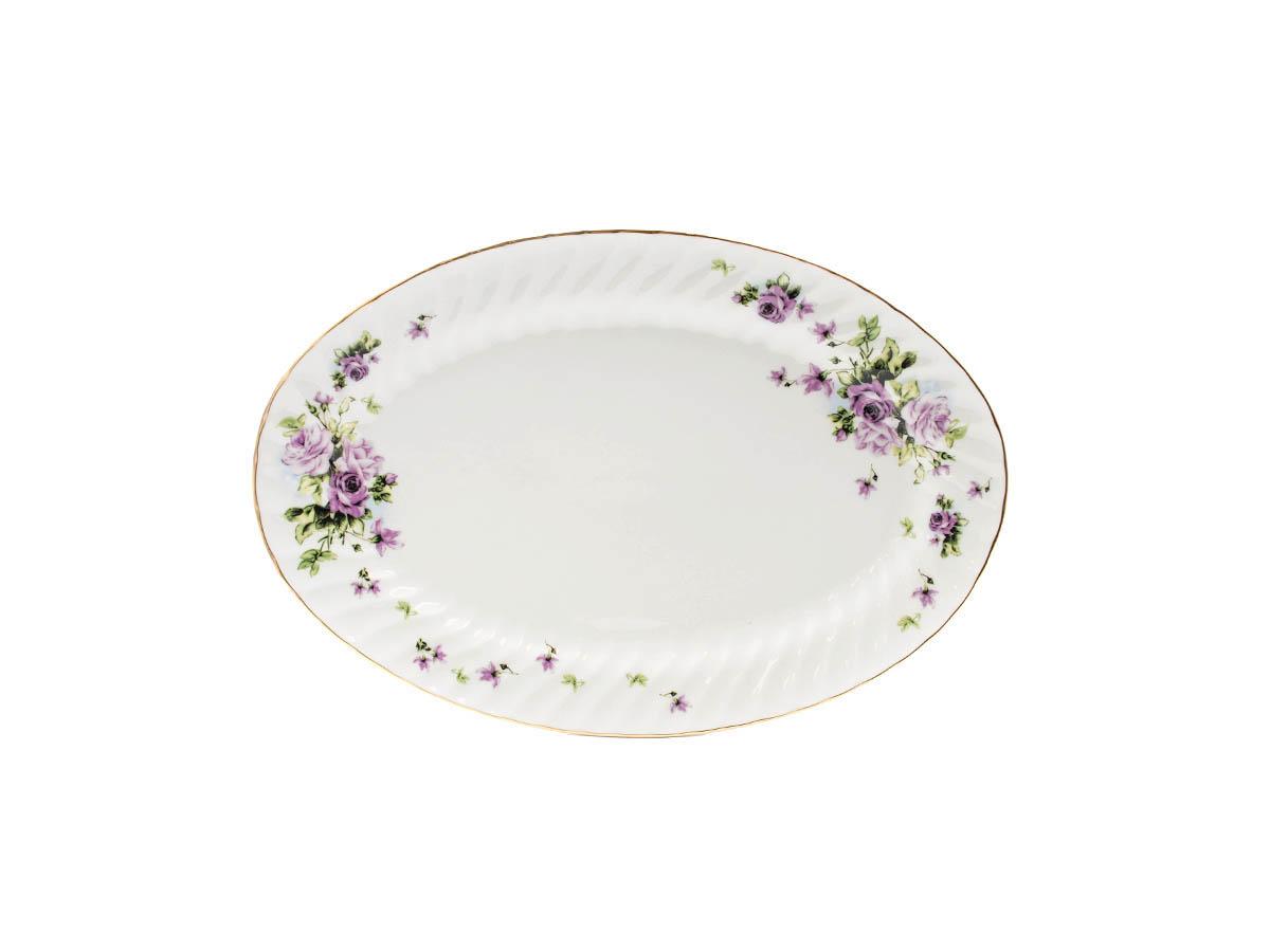 """Lucinda 14"""" Oval Platter"""